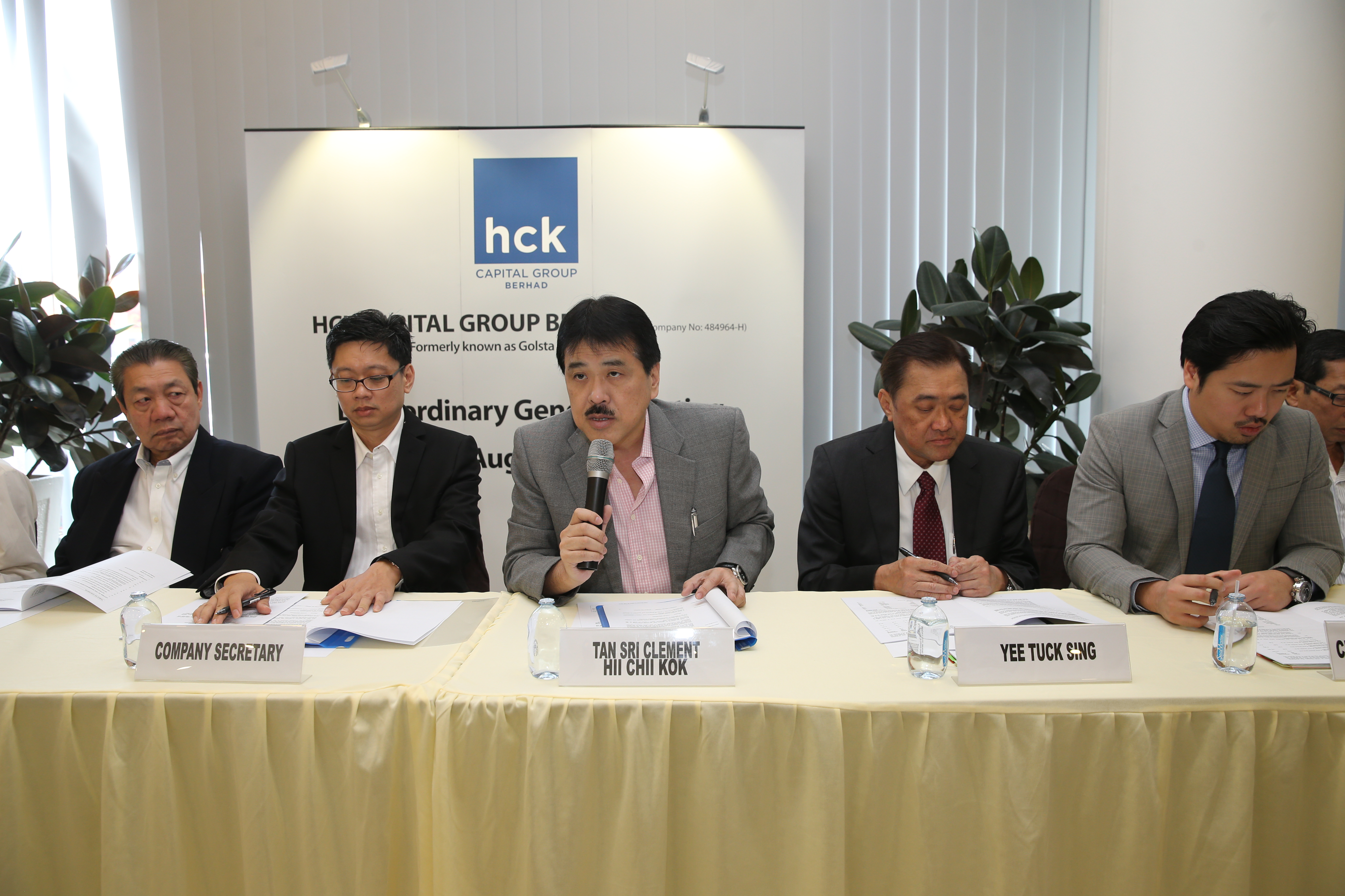 上周由我担任主席的许志国投资集团上市公司的股东特别大会